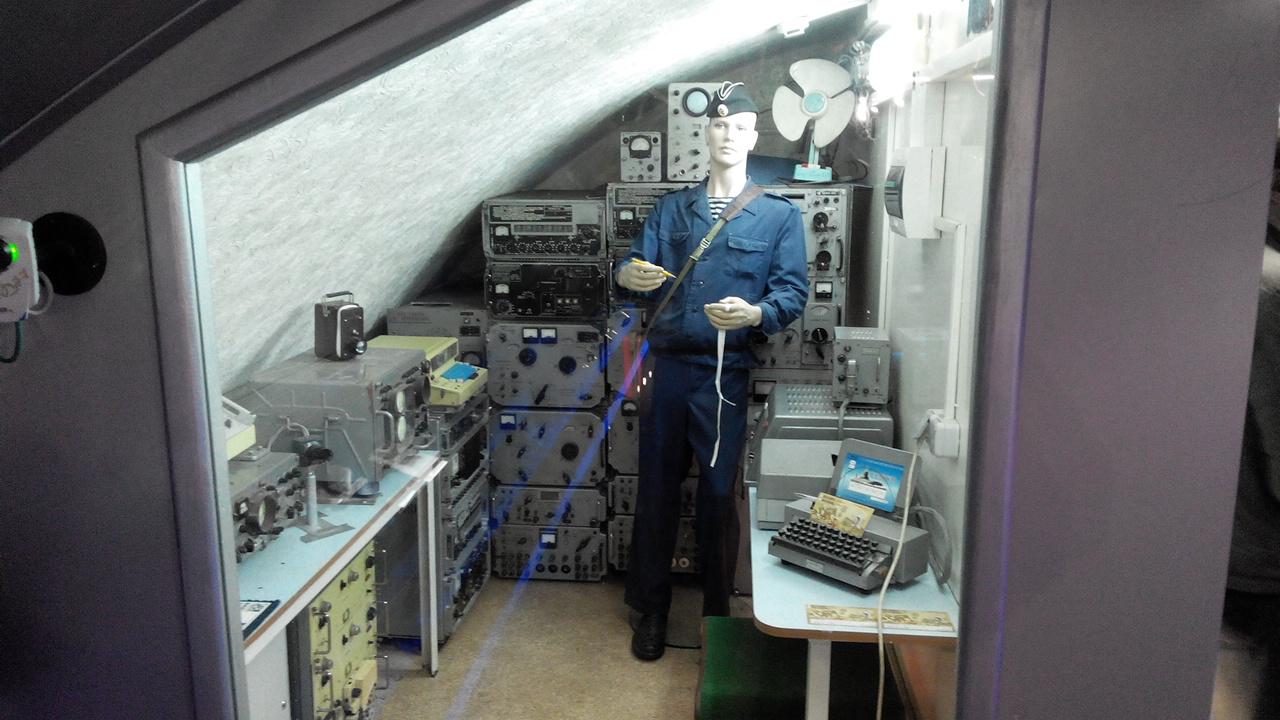 Радиорубка