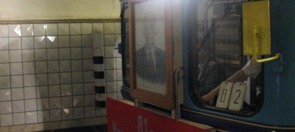 Московскому метро 81 год