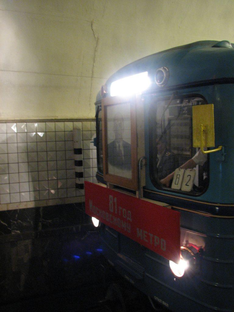 Юбилейный поезд с плакатом и портретом